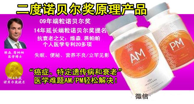 ampm-001a