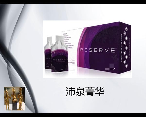 reserve003