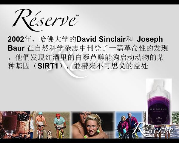reserve004
