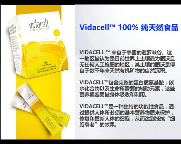 vidacell001