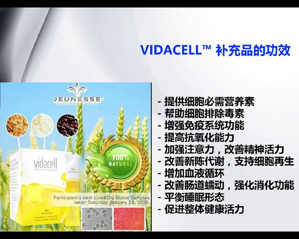 vidacell002