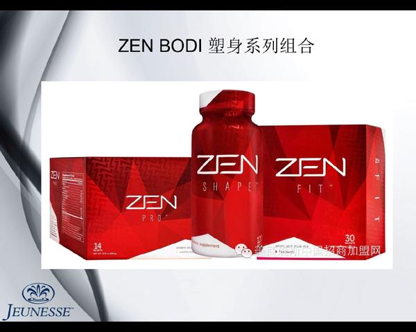 zen001