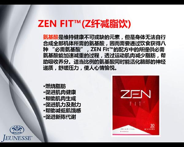zen004