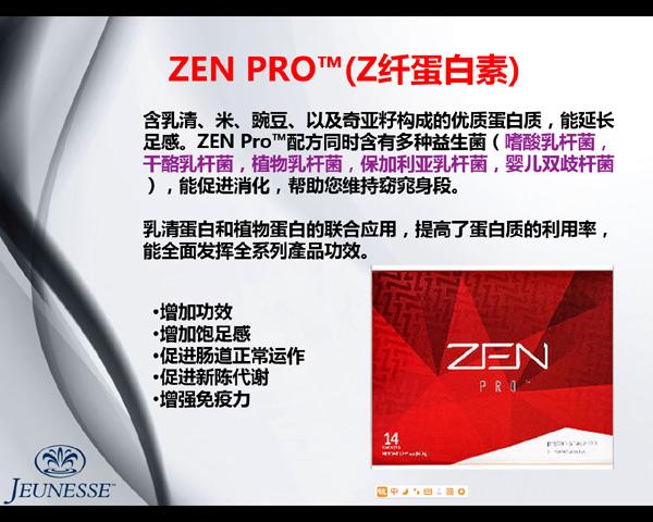 zen005