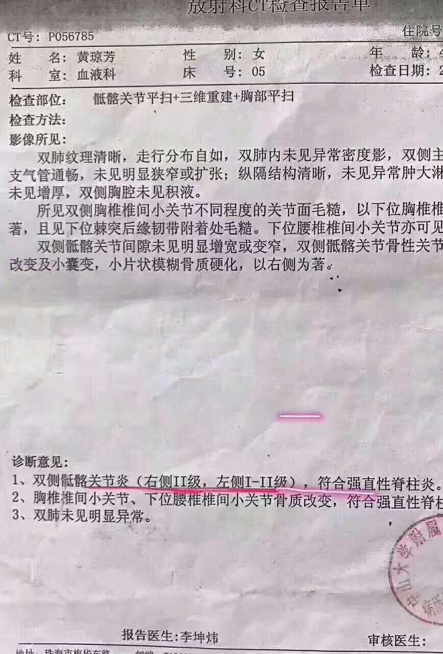 qiangzhi-1b