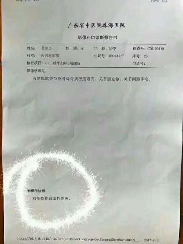 qiangzhi-1c
