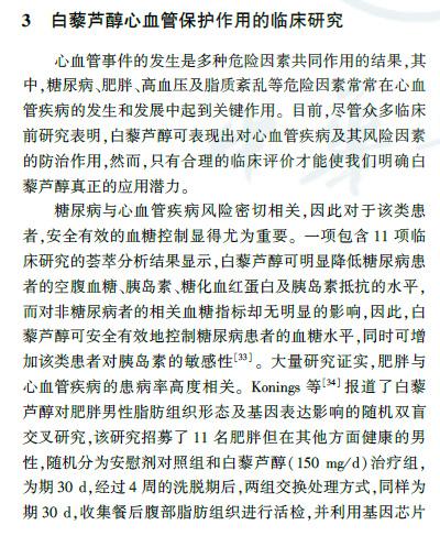 xinxue-06f